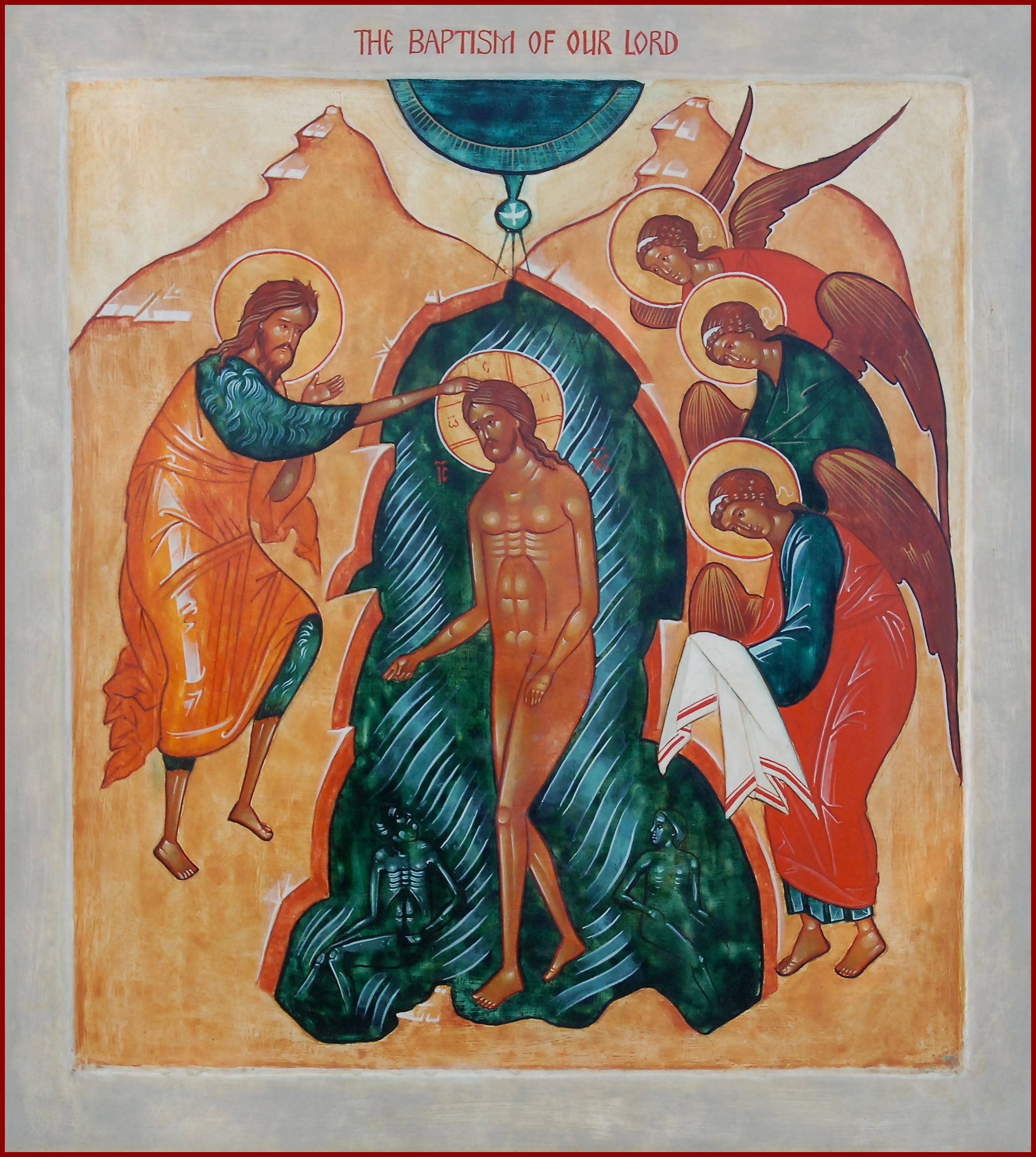 Image result for theophany dionysii icon